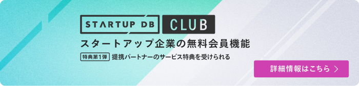 banner_startupdb-club